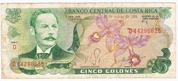 COSTA RICA - 5 COLONES - 12 DE MARÇO DE 1981 - Costa Rica