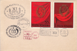 ROMANIAN COMMUNIST PARTY CONGRESS, SPECIAL POSTMARKS AND STAMPS ON  COVER, 1974, ROMANIA - 1948-.... Républiques