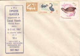 OTELUL ROSU PHILATELIC EXHIBITION, PIANO, SWAN, QUAIL STAMPS, SPECIAL COVER, 1967, ROMANIA - 1948-.... Républiques