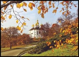 UKRAINE 2018. SAINT CATHERINE CHURCH, CHERNIGIV CITY. Unused Postcard, UkrPost Issue - Ukraine
