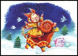 UKRAINE 2018. HAPPY NEW YEAR! - YEAR OF THE PIG. Unused Postcard, UkrPost Issue - Ukraine