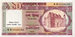 Bangladesh 10 Taka, P-32 (1996) - UNC - Silver Jubilee Banknote - Bangladesch