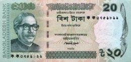 Bangladesh 20 Taka, P-55a (2012) - UNC - Bangladesh