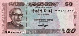 Bangladesh 50 Taka, P-56a (2011) - UNC - Bangladesh
