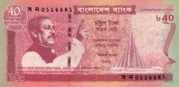 Bangladesh 40 Taka, P-60 (2011) - UNC - 40 Years Bangladesh - Bangladesch