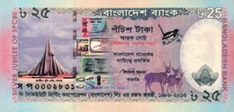 Bangladesh 25 Taka, P-62 (2013) - UNC - 25 Years Security Printing Coop. - Bangladesh
