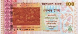 Bangladesh 100 Taka, P-63a (2013) - UNC - 100 Years National Museum - Bangladesh
