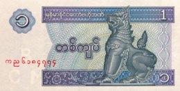 Myanmar 1 Kyat, P-69 (1996) - UNC - Myanmar