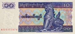 Myanmar 10 Kyat, P-71b (1996) - UNC - Myanmar