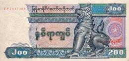 Myanmar 200 Kyat, P-75b (1998) - UNC - Myanmar