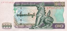 Myanmar 1.000 Kyat, P-80 (2004) - UNC - Myanmar