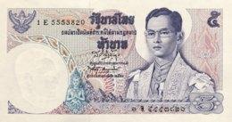 Thailand 5 Bath, P-82 (1969) - UNC - Signature 42 - Thailand
