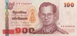 Thailand 100 Bath, P-123 (2010) - UNC - Royal Couple Banknote - Thailand