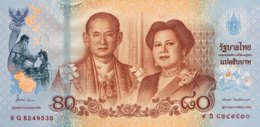 Thailand 80 Bath, P-125 (2012) - UNC - Queen Banknote - Thailand
