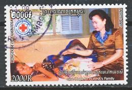 TIMBRE - CAMBODGE - Oblitere - 2007 - Cambodge