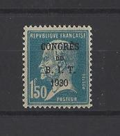 FRANCE.  YT    N° 265  Neuf **  1930 - Nuevos