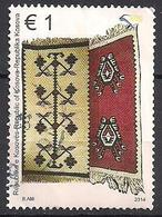 Kosovo  (2014)  Mi.Nr.  293  Gest. / Used  (1ai16) - Kosovo