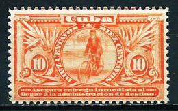 Cuba Nº Urgente-2 Nuevo - Exprespost