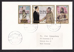 Fujeira: Cover To Germany, 1972, Strip Of 3 Stamps, Overprint, Nixon Visit Mao, USA-China, Rare Real Use (traces Of Use) - Fujeira