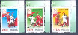 2019. Kyrgyzstan, Football, Asian Cup 2019, 4v Perforated, Mint/** - Kirgisistan