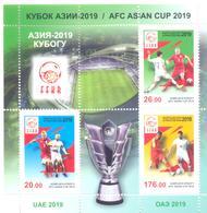 2019. Kyrgyzstan, Football, Asian Cup 2019, S/s Perforated, Mint/** - Kirgisistan