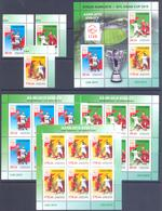 2019. Kyrgyzstan, Football, Asian Cup 2019, 4v + S/s + 3 Sheetlets Perforated, Mint/** - Kirgisistan