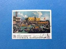 YEMEN 28 B UNESCO ARTE DIPINTO QUADRO CANALETTO FRANCOBOLLO USATO STAMP USED - Yemen