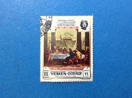 YEMEN 29 B ARTE DIPINTO QUADRO TIEPOLO LA CENA FRANCOBOLLO USATO STAMP USED - Yemen