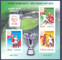 2019. Kyrgyzstan, Football, Asian Cup 2019, S/s  Imperforated, Mint/** - Kirgisistan