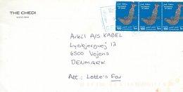 Oman - Cover Sent To Denmark. # 793 # - Oman