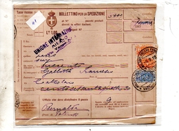 103 PACCHI POSTALI CON ANNESSA RICEVUTA VAGLIA - Storia Postale