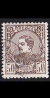 SERBIEN SERBIA [1880] MiNr 0026 A ( O/used ) - Serbien