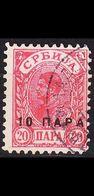 SERBIEN SERBIA [1900] MiNr 0051 A ( O/used ) - Serbien