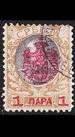 SERBIEN SERBIA [1903] MiNr 0072 ( O/used ) - Serbien