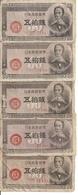JAPON 50 SEN 1948 VF P 61 ( 5 Billets ) - Giappone