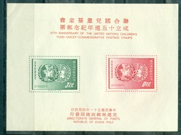 Taiwan Republick Of China, 1962, UNO,block ** MNH - 1945-... República De China