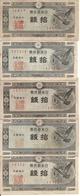JAPON 10 SEN ND1947 VF P 84 ( 5 Billets ) - Giappone