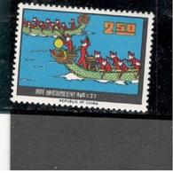 TAIWAN1966:Michel 603 Mnh** BOAT - Ungebraucht