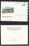 .1977 .USSR. Caucasian Mineral Waters. Stamped Stationery.Pyatigorsk. View Of The Mountain Beshtau (Five Mountains). - Other