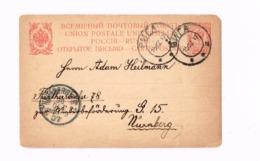Entier Russe.Expédié De Riga à Nuremberg (Bavière) - Lettonie