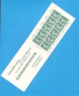 FRANCE Carnet SEMEUSE Phéna Booklet Médecine ** - Carnets
