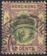 Hong Kong   .   SG  .     82         .       O      .      Cancelled     .   /    .    Gebruikt - Hong Kong (...-1997)