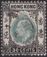 Hong Kong   .   SG  .     84a         .       O      .      Cancelled     .   /    .    Gebruikt - Hong Kong (...-1997)