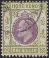 Hong Kong   .   SG  .     86        .       O      .      Cancelled     .   /    .    Gebruikt - Used Stamps