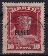 CRETE Cancellation ΣΟΥΔΑ On 1908 Cretan State 10 L. Red Overprinted Small ELLAS Vl. 55 - Kreta