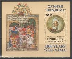 Tagikistan 1993 - Sah-Nama Bf          (g5581) - Tagikistan