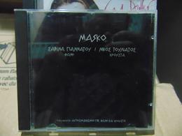 Masko-nikoe & Sabina - World Music