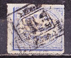 India Alwar 1877 Usato - Alwar