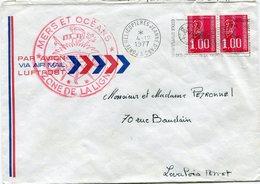 """FRANCE LETTRE AVEC CACHET ILLUSTRE """"MERS ET OCEANS ZONE DE LA LIGNE"""" DEPART PORTE-HELICOPTERES JEANNE D'ARC 4-12-1977 - Naval Post"""