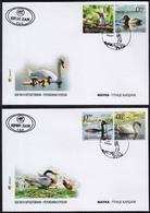 Bosnia And Herzegovina - Republic Of Srpska 2011 2 FDC Birds Of Bardaca Swan Cygne Birds Bird Oiseaux Oiseau - Cygnes